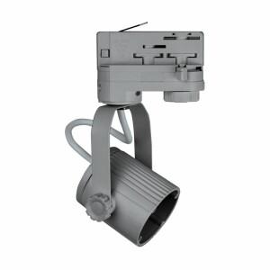 3-Phasen PAR Strahler mit Porzellanfassung E27 für...